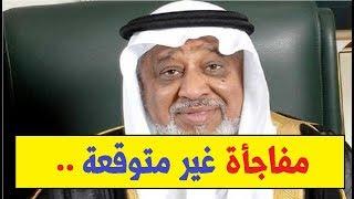 عاااجل : مفاجأة غير متوقعة بشأن الملياردير السعودي المعـ ـ ـتقـ ـل محمد العمودي !!!