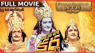 Daana Veera Soora Karna Telugu Full Length Classic Movie    NTR, Harikrishna, Balakrishna,