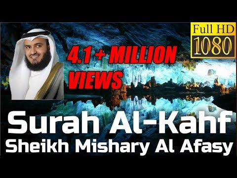 Surah Al Kahf FULL سُوۡرَةُ الکهف Sheikh Mishary Rashid Al Afasy - English & Arabic Translation