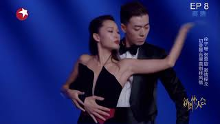 《新舞林大会》总收官:细数新舞林的这些嘉宾们【东方卫视官方高清】