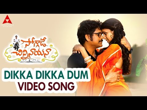 Xxx Mp4 Dikka Dikka Dum Video Song Soggade Chinni Nayana Songs Nagarjuna Ramya Krishna Lavanya T 3gp Sex