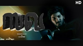 Sakha malayalam movie fanmade trailer | Dulquer sa