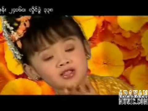 rakhinethu