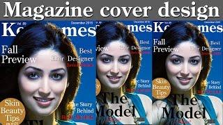 Magazine cover design in photoshop