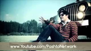 Pashto And Urdu New HD Song 2014   Zeek Afridi And Najeeba Faiz   Neela Asmaan 2015
