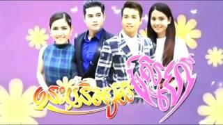 នេះឬនិស្សយ័ស្នហ៍ ១១,Nis Reu Nisey Sne 11,Khmer movie,TV 5 Cambodia,Khmer Movies,Khmer Story,Drama