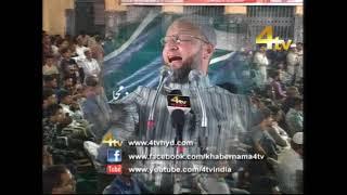 Asaduddin Owaisi Addressing Halat-e-Hazira Jalsa At Chanchalguda 14-09-2017