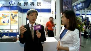 Semi Taiwan-Exhibitor Interview-E&R