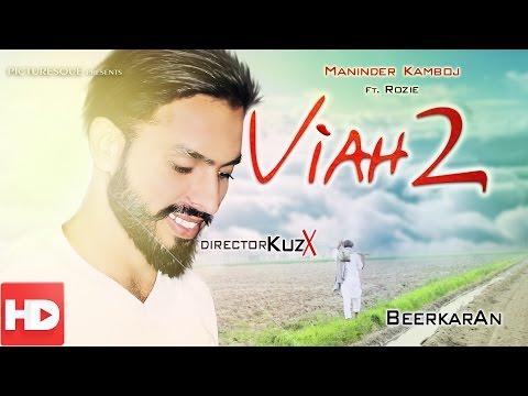 Viah 2 (Full Video) Maninder Kamboj Feat. Rozie | BeerkarAn | Kuz X | Latest Punjabi Song 2K17