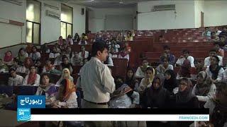 ...الجامعات الباكستانية تشهد حضورا كبيرا للتنظيمات الإ