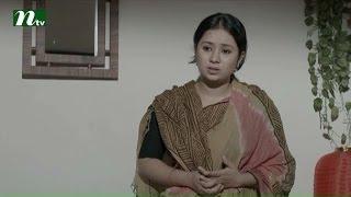 Bangla Natok Pagla Hawar Din l Episode 44 l Nadia, Mili, Selim I Drama & Telefilm