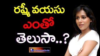 Rashmi Gautam Shocking Comments on Fans || Top Telugu Media