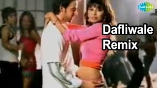 Dafli Wale Dafli Baja Remix | Bollywood Remix Video Song | Pamela Jain