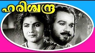 Harischandra | Malayalam Black And White Movie | Thikkurisi Sukumaran Nair & Miss Kumari