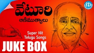 Veturi Sundararama Murthy All Time Hit Songs - Jukebox || Telugu Melody Songs