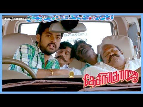 Xxx Mp4 Desingu Raja Tamil Movie Scenes Vimal Arrive Bindu Madhavi Village Oru Ora Paarvai Video 3gp Sex