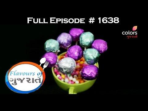 Flavours Of Gujarat - 24th June 2017 - ફ્લાવોઉર્સ ઓફ ગુજરાત - Full Episode