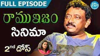 RGV About Cinema ( సినిమా ) - Full Episode | Ramuism 2nd Dose | #Ramuism | Telugu