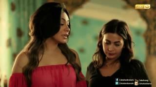 السبع بنات | قصة حب ميرا و مروان ... حب جميل لم يكتمل .. سلامات يا هوا ... - ياسمين نيازي