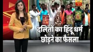 Hindus going to convert islam in india