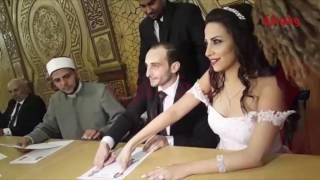 وشوشة | كتب كتاب الفنانة ياسمين جمال |Washwasha