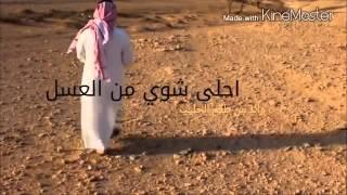 صدفة غريبة (سلطان بن وسام)#9