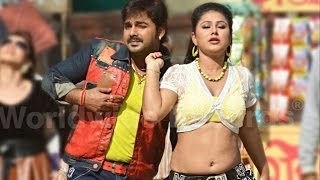 Jilebee | Pawan Singh, Priyanka Pandit | Hot Bhojpuri Song | Karz Virasat Ke | HD