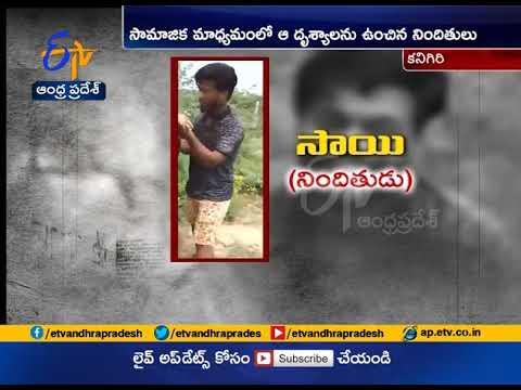 Xxx Mp4 Man Rape Attempt On Minor Girl In Kanigiri At Prakasam District 3gp Sex