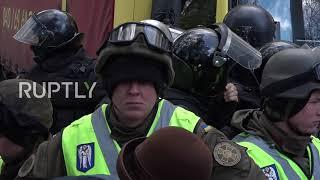 Ukraine: Scuffles break out near Rada as anti-corruption demo escalates