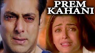 Salman-Aishwarya की प्रेम कहानी देख आंसू नहीं रोक पाओगे |  Adhuri Prem Kahani
