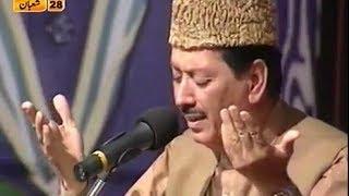 zahe miqadar hazure haqse salam aya pegam aya beautiful naat by qari waheed zafar qasmi