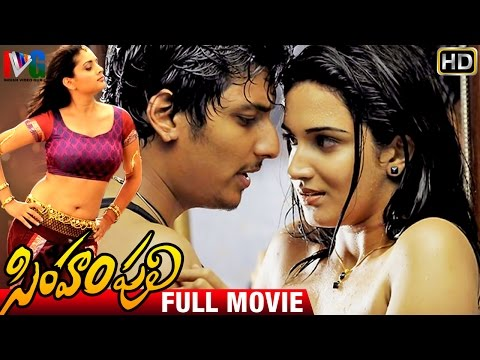 Xxx Mp4 Simham Puli Telugu Full Movie HD Jeeva Divya Spandana Singam Puli Indian Video Guru 3gp Sex