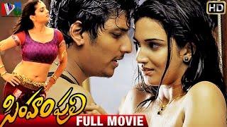 Simham Puli Telugu Full Movie HD | Jeeva | Divya Spandana | Singam Puli | Indian Video Guru