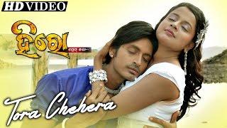 TORA CHEHERA | Romantic Film Song I HERO PREM KATHA I Arindam, Priya
