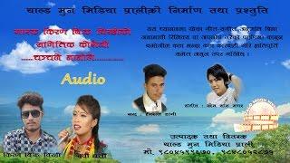 New nepali lokdohori//chanchale nani le//devi gharti & kiran// by yald moon