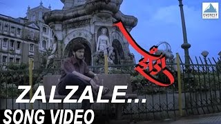 Zalzale Song Video - Zenda | Superhit Marathi Songs | Pushkar Shrotri, Santosh Juvekar