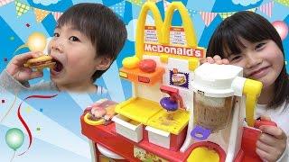 マクドナルド お料理 おもちゃ お店屋さんごっこ こうくんねみちゃん MacDonald Toy
