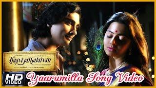 Kaaviya Thalaivan Tamil Movie - Yaarumilla Song Video | Siddharth | Prithviraj | Vedhicka