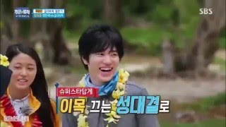 law of the jungle in Tonga ....sung jong lose the games with a local woman tonga