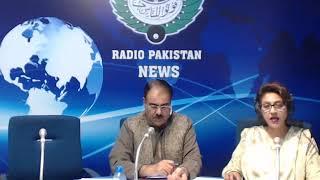 Radio Pakistan News Bulletin 8 PM  (16-11-2018)