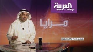 صواريخ حوثية وزغاريد قطرية!