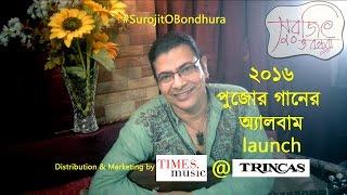 2016 Puja Album | Surojit Chatterjee & Usha Utthup | Live in Concert | Invitation