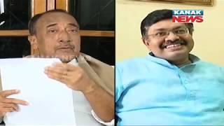 Mahanadi Row: Political War of Words Over Bijoy Mohapatra's Statement
