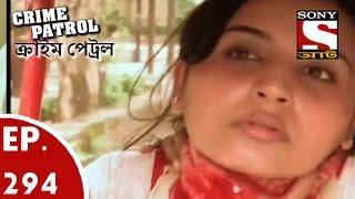 Crime Patrol - ক্রাইম প্যাট্রোল (Bengali) - Ep 294 - Voices (Part-1)