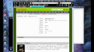 how to download movie from chinese website