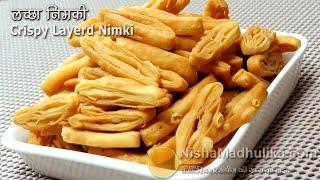 Download Khasta Namak Para - Layred Nimki - Khasta Mathri namakpare Namkeen