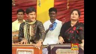 "Kaurena Boula | Bengali ""Qawwali"" Video | Abdula Jhaknar, Mithu Rani | Blaze Audio Video"