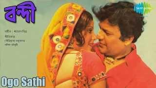 Ogo Sathi | Bandi | Bengali Movie Song | Shyamal Mitra, Sulakshana Pandit