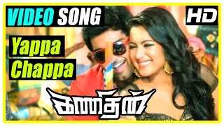 Kanithan Tamil movie | Scenes | Yappa Chappa song | Atharva arrested for forging his certificate