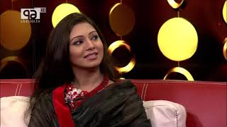 Ekattor TV EID Utsab Joyotu Prova With Her Family